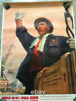 Great Poster Poster Original Propaganda China Mao Republic Of China Circa 1970