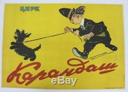 Original Poster Poster Circus Circus Clown Karandash Rumyantsev 2