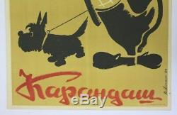 Original Poster Poster Circus Circus Clown Karandash Rumyantsev 3