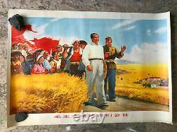 Poster Poster Original Propaganda China Mao Cultural Revolution Of 1966