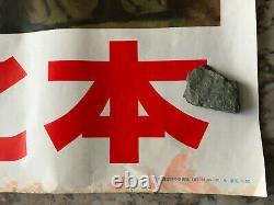 Poster Poster Original Propaganda Mao Revolution Cultural Revolution Campaigns