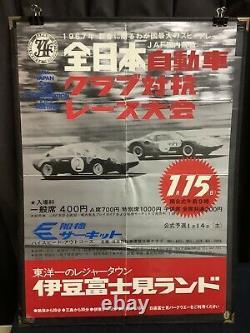 Rare Original Poster Race Auto Grand Price Of Japan 1967 Race Poster Japan