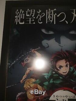 AFFICHE Original Demon slayer Movie Poster Japonais B2