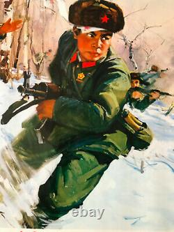 Affiche Poster Original Propagande China Charge the enemy to the last Breath
