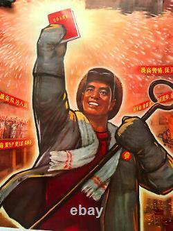 Affiche Poster Original Propagande Mao révolution Cultural Revolution Campaigns