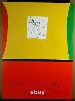 Affiche originale 1989 Galerie Maeght Exhibition Poster Aki Kuroda art abstrait