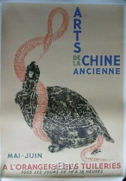Arts de la Chine Ancienne Affiche originale 1937 Paris Vintage Poster China Asie