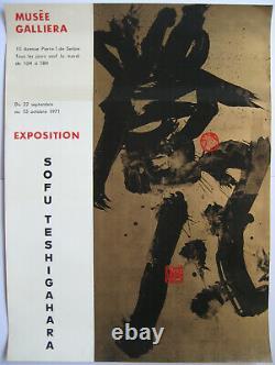 Miyassaka Nishimura Teshigahara 1 Offset Signé + 2 Affiches 1 Off-set 2 Posters