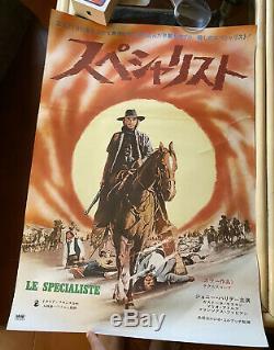 Rare Johnny HALLYDAY AFFICHE ORIGINAL JAPON 1969 LE SPECIALISTE poster 51x74cm